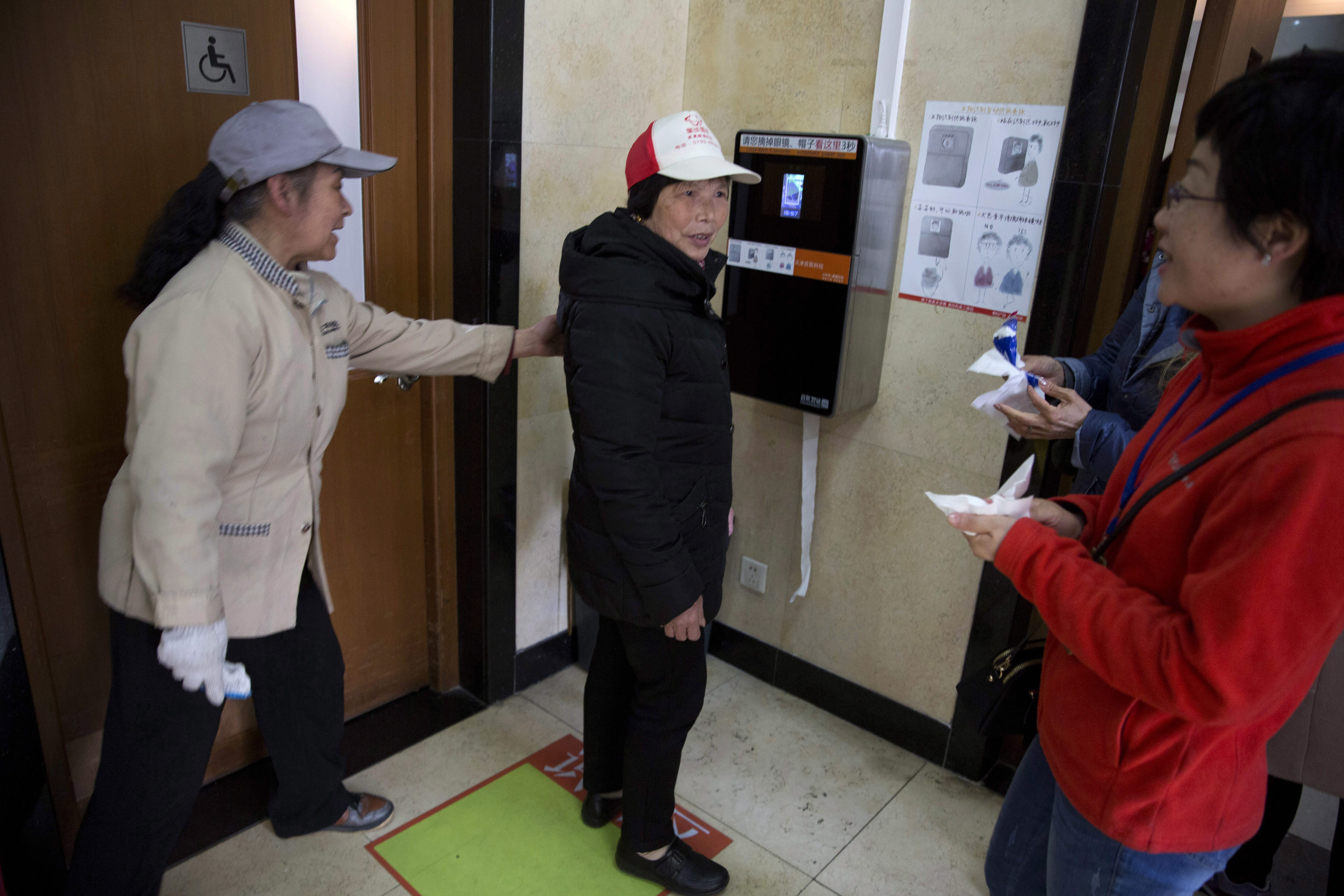 China Toilet Revolution